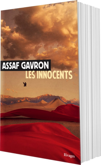 Les Innocents by Assaf Gavron